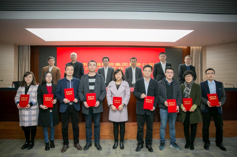 温州市金融投资集团